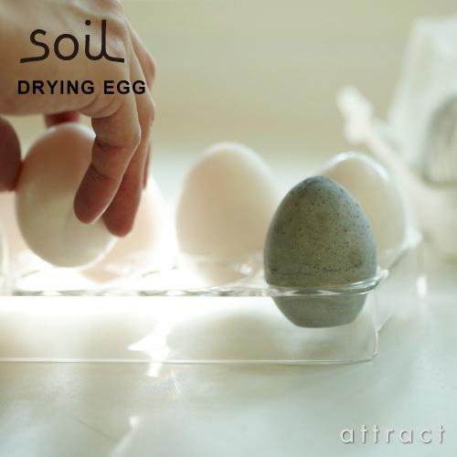 soil 冷蔵庫消臭