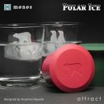 【製氷器】北極と南極 ちなみにクリスマスカラー限定品です