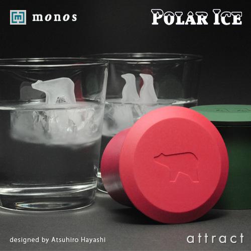 製氷器 シロクマとペンギン