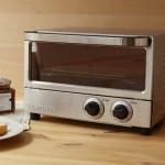 Vitantonio オーブントースター【VOT-10-K】は使える一台ですね♪