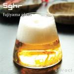 富士山グラスはビールグラスに最適です。おいしく飲めますよ~♪