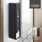 modes(モデス) ポリ袋ストッカー