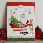 2015年アドベントカレンダー日付をめくるとクリスマスがやってくる!?
