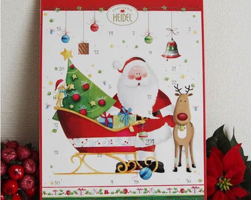 クリスマス限定 アドベントカレンダー