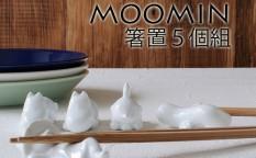MOOMIN ムーミン 箸置5個組