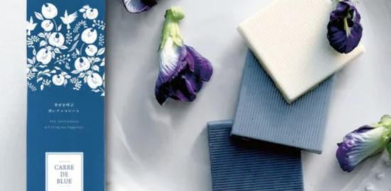 幸せを呼ぶ青いチョコレート